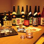 日本酒 國酒
