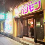 7色サムギョプサル ベジモン 周南店
