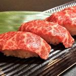 プレミアム和牛炙り肉寿司