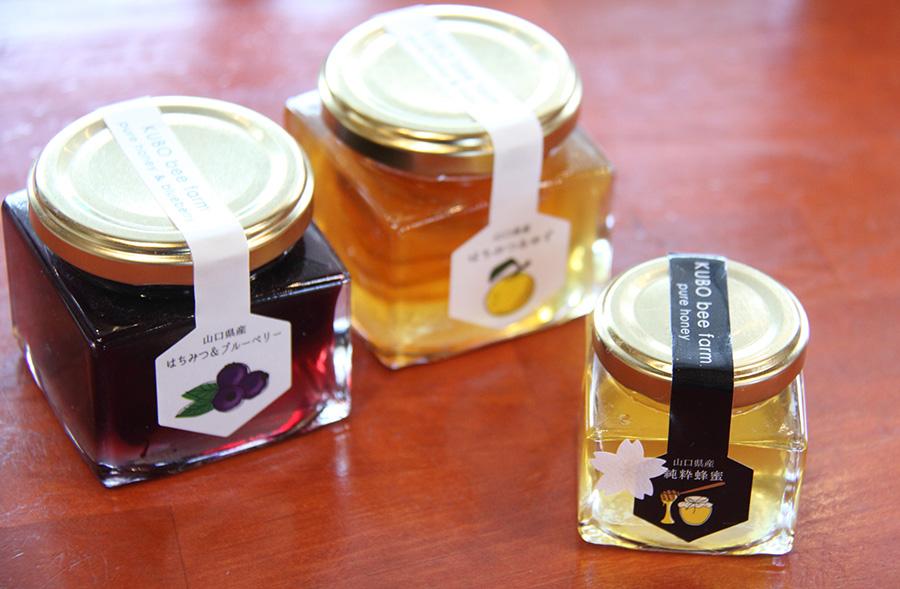 道の駅 あいお 久保養蜂場の蜂蜜